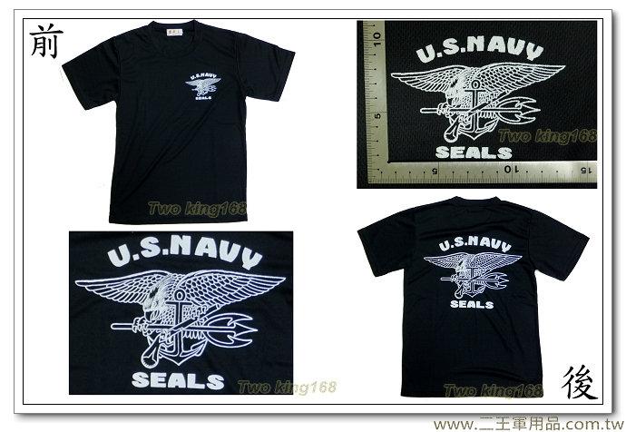 美軍海豹部隊排汗衣(黑色短袖白字)-海軍爆破排汗衣-280元-K1-6