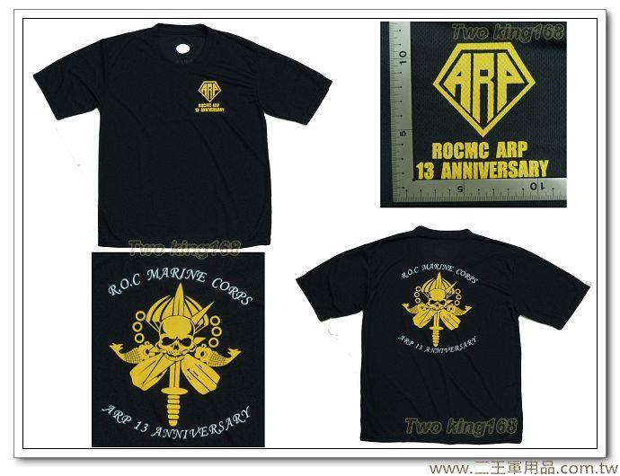 海軍陸戰隊兩棲偵搜部隊-排汗T恤-ARP13週年(短袖)-280元-K1-3