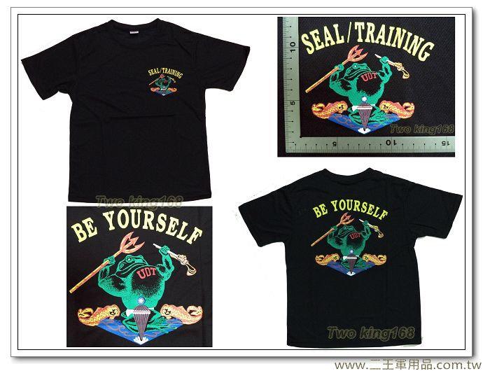 UDT水中爆破中隊(槍叉版大蛙)(短袖)排汗T恤-280元-K1-5