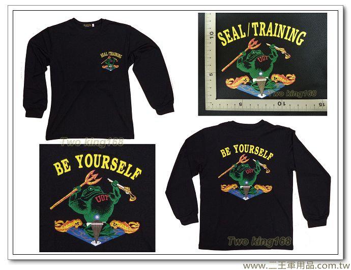 UDT水中爆破中隊(槍叉版大蛙)(長袖)排汗T恤-350元-K2-6