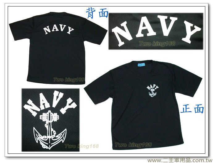 黑色海軍排汗衣-180元