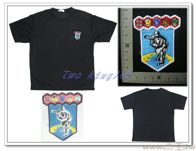 ★☆憲兵特勤隊排汗衫-NO.37★T Shirt★☆T恤★☆排汗衫★