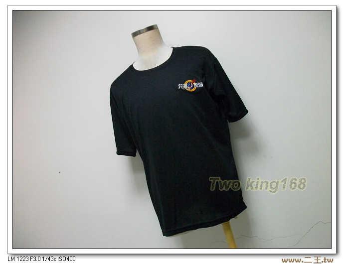 海龍蛙兵排汗衫(電繡圖案)NO.44-陸軍101兩棲偵查營T恤