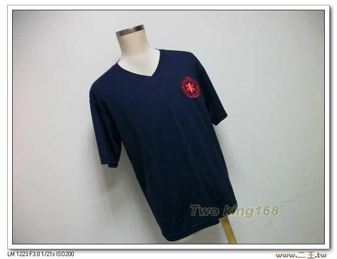 EMT排汗衫(藍色V領)(電腦刺繡)NO.48緊急救護技術員T恤