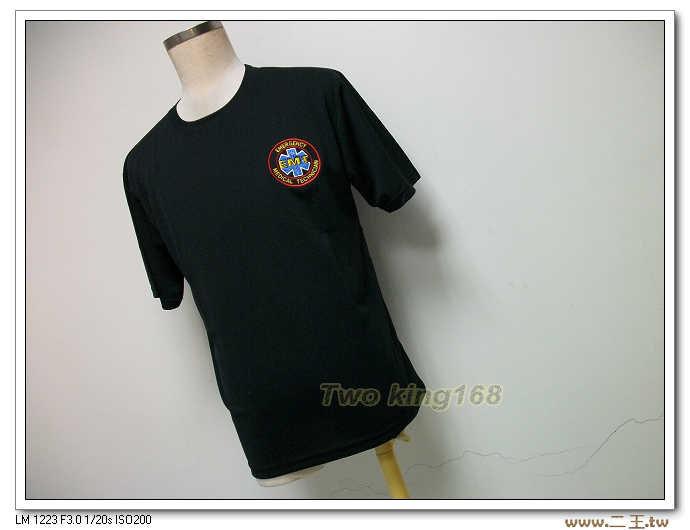 EMT排汗衫(電腦刺繡)NO.45緊急救護技術員T恤