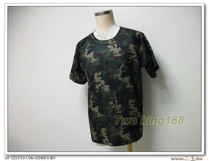 抗UV吸濕排汗衫(美軍迷彩)
