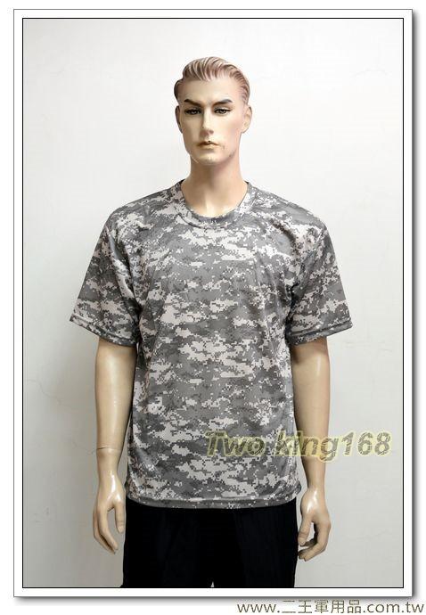 美軍ACU數位迷彩排汗衫