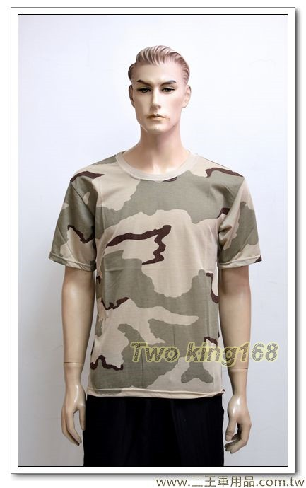 三色沙漠迷彩棉質T恤(中)(CT1-10)