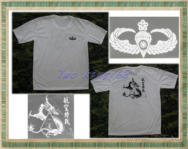 ★航空特戰排汗衫<白>★Cosplay★T Shirt★T恤★排汗衫★陸軍★海軍★空軍