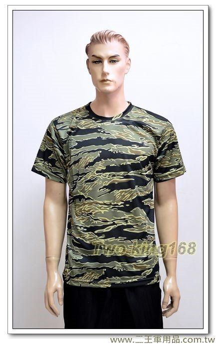 ★☆ 綠虎斑迷彩排汗衫