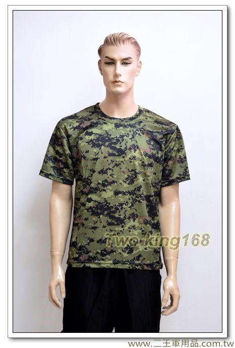 ★ 加拿大數位迷彩排汗衫(CT1-1)