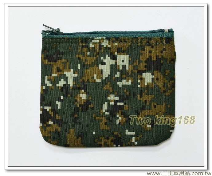 國軍數位迷彩零錢包【C1-13】