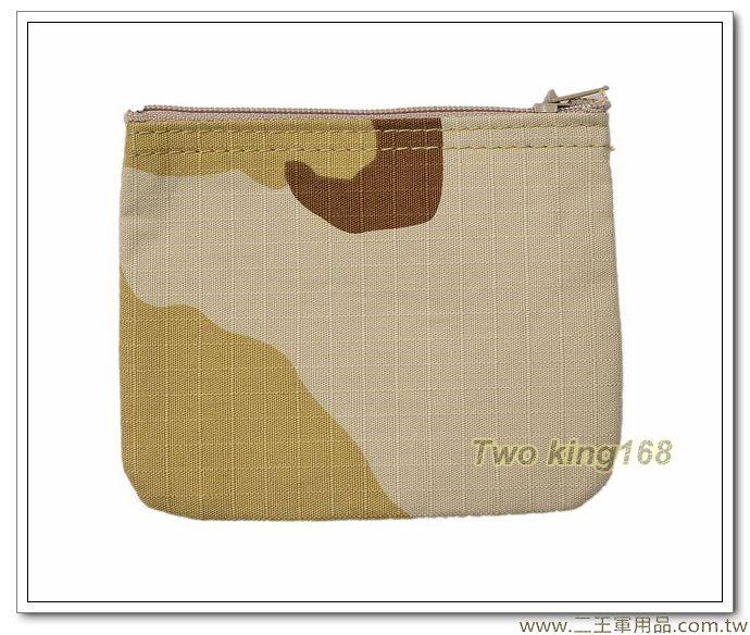 三色沙漠迷彩零錢包 【C1-11】