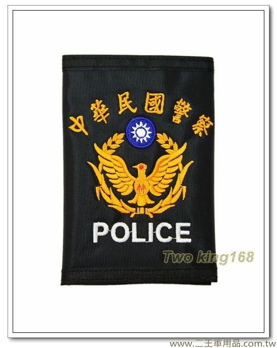 中華民國警察防水錢包 #警察錢包