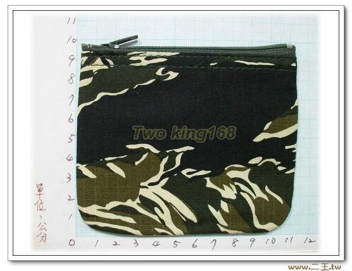 綠虎斑迷彩零錢包-C1-2