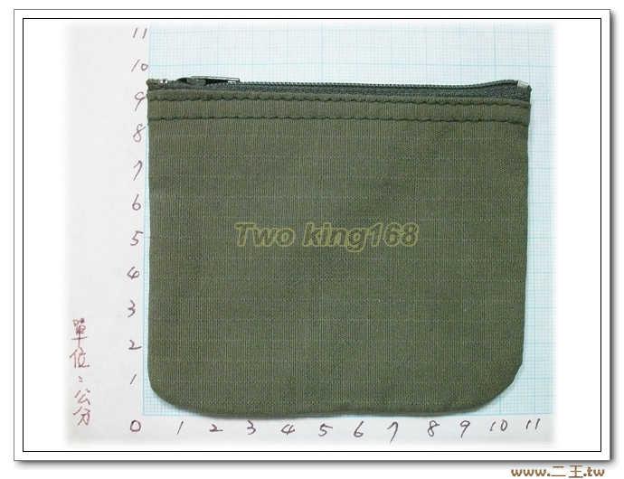 軍綠色零錢包-C1-6