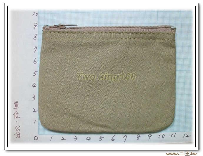 卡其色零錢包-C1-7