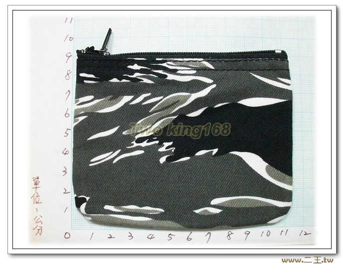 美軍白虎斑迷彩零錢包-C1-5