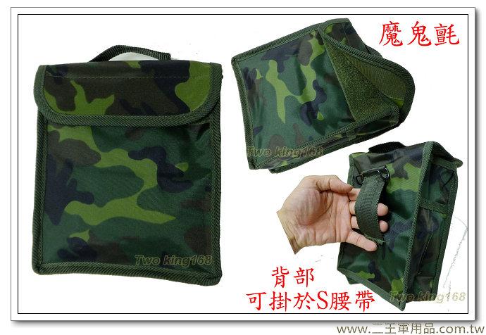 迷彩防水大型講義袋(魔鬼氈)-迷彩大準則袋-120元