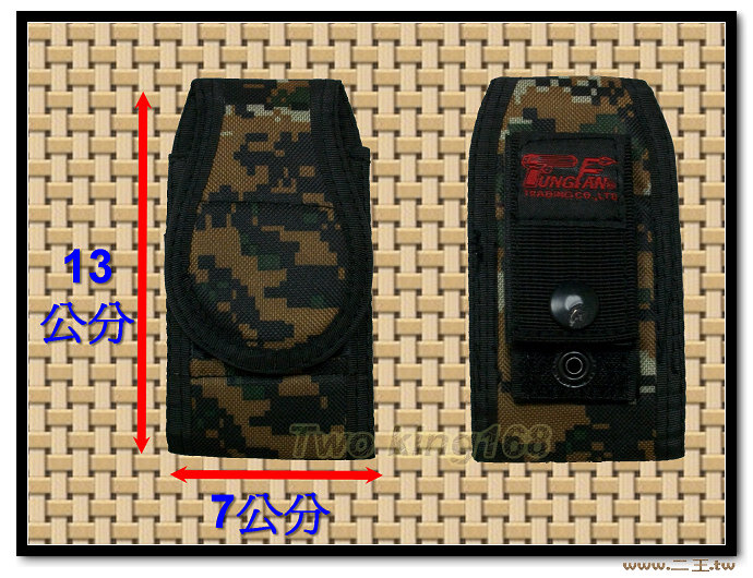 ★雙層手機套(美軍海陸數位迷彩)4-3★Cosplay☆軍用品★裝備★配件★包包★軍事風格★潮流