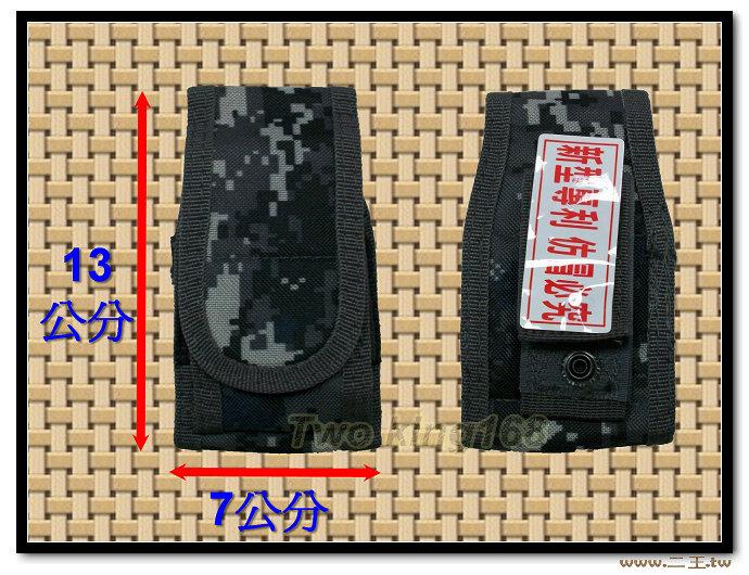★☆雙層手機套(美國海軍數位迷彩)4-5★軍用品★☆裝備★☆配件★☆包包★☆軍事風格★☆潮流