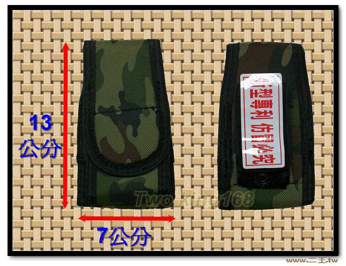 ★☆雙層手機套(大迷彩)4-2★軍用品★☆裝備★☆配件★☆包包★☆軍事風格★☆潮流