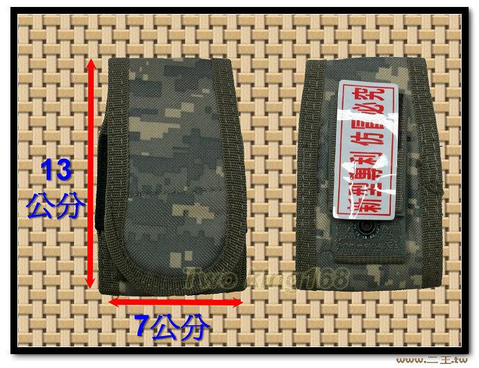 ★☆雙層手機套(ACU數位迷彩)4-6★軍用品★☆裝備★☆配件★☆包包★☆軍事風格★☆潮流