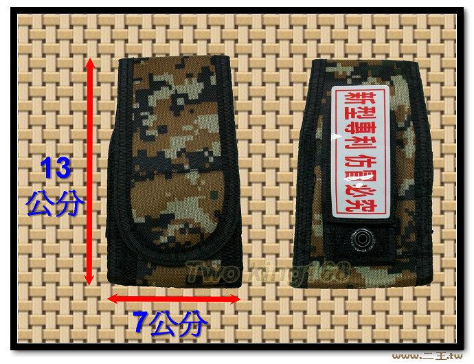 ★☆單層手機套(美軍海陸數位迷彩)3-3★軍用品★☆裝備★☆配件★☆包包★☆軍事風格★☆潮流