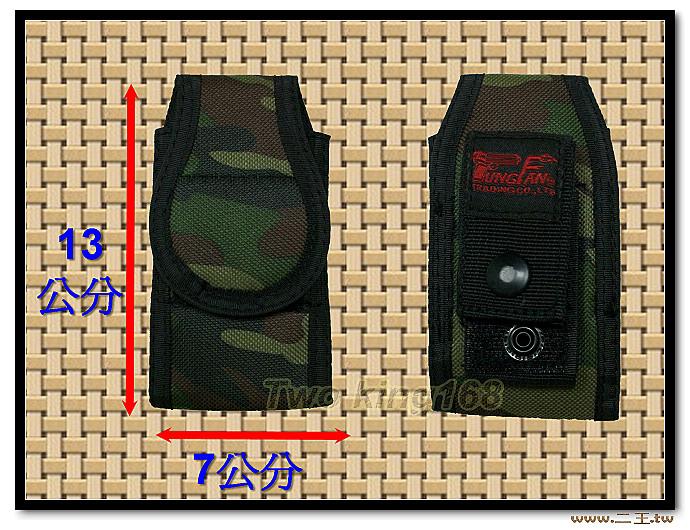 ★☆單層手機套(大迷彩)3-2★軍用品★☆裝備★☆配件★☆包包★☆軍事風格★☆潮流