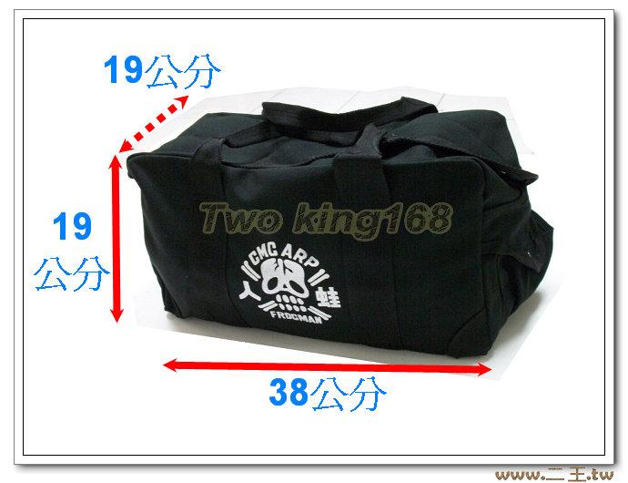 ★☆蛙人帆布手提袋(黑)★☆Cosplay★☆軍用品★☆裝備★☆配件★☆包包★☆軍事風格★☆潮流