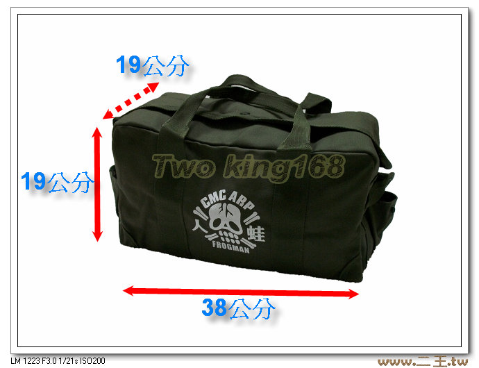 ★☆蛙人帆布手提袋(綠)★☆Cosplay★☆軍用品★☆裝備★☆配件★☆包包★☆軍事風格★☆潮流
