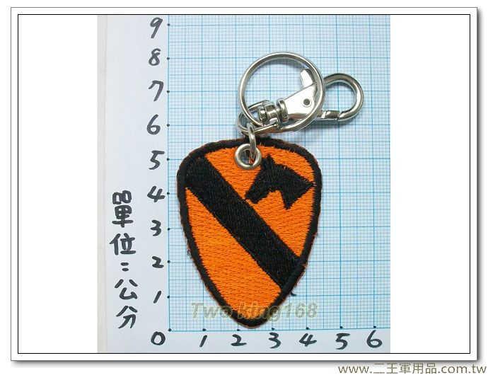 21-22-1美軍第一騎兵師臂章-鎖圈-鑰匙圈-60元