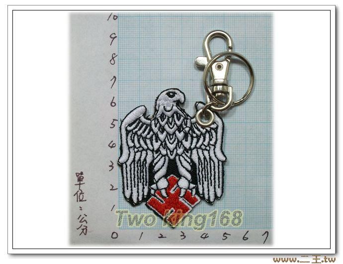 ★二王軍警防身百貨★☆SS親衛隊鑰匙圈23-36