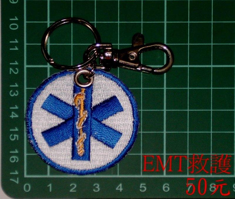 二王軍警防身百貨@EMT緊急救護技術員鑰匙圈 (圓形白底) 23-53@EMT鑰匙圈