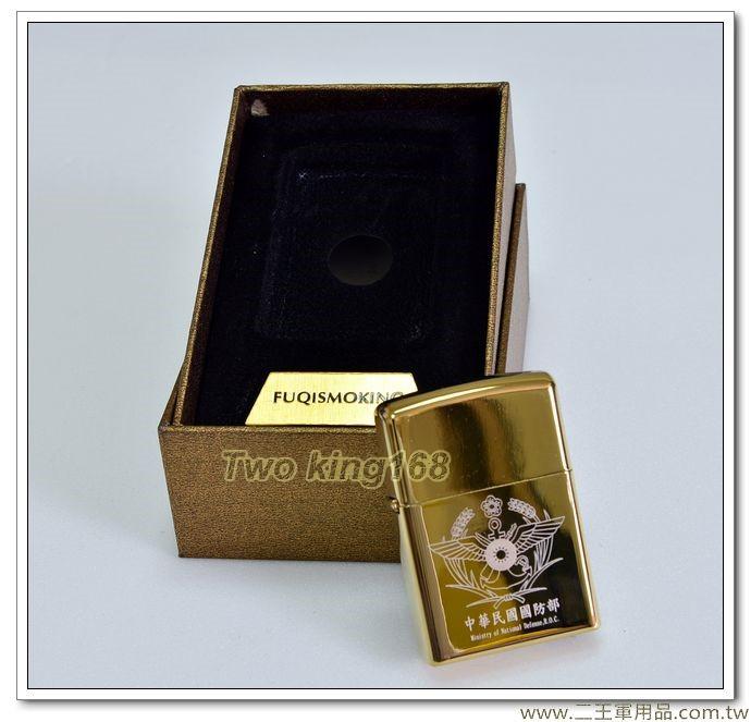 中華民國國防部紀念版電磁脈衝電弧打火機 #USB充電式打火機
