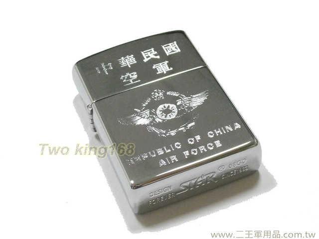 ★★☆空軍792-軍用打火機