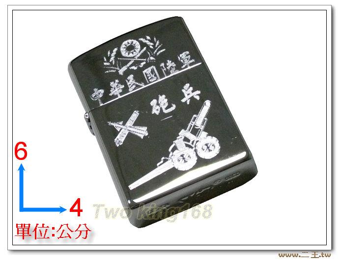 軍用打火機砲兵徽ZP028