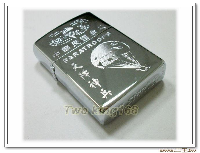 ★★☆中華民國傘兵天降神兵煤油打火機-軍用打火機ZP192