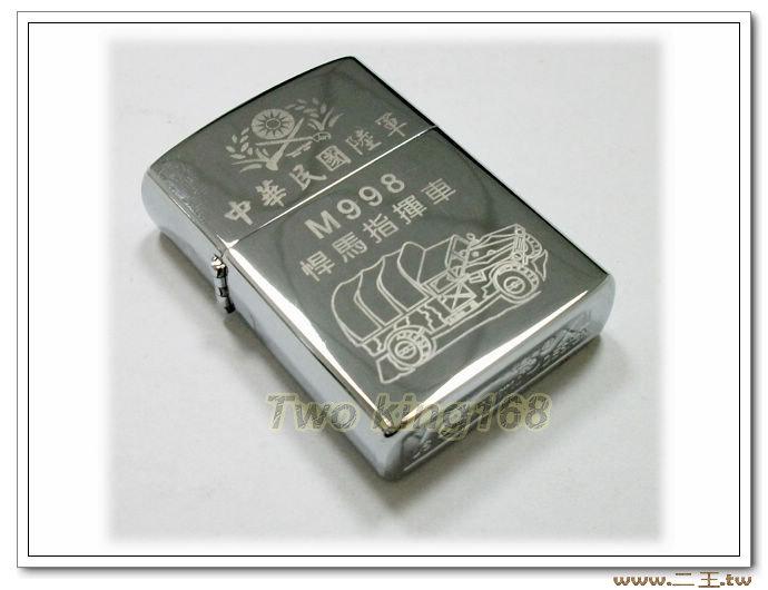 ★★☆中華民國M998漢馬指揮車煤油打火機-軍用打火機ZP206