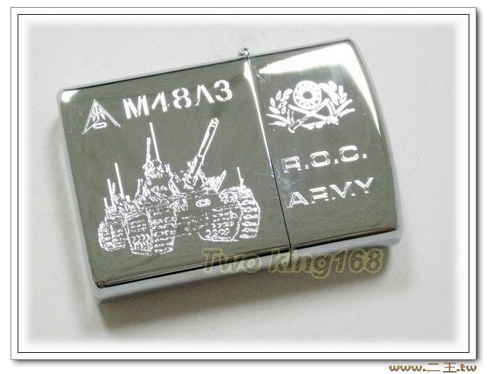 ★★☆M48A3坦克車煤油打火機-軍用打火機ZP2001