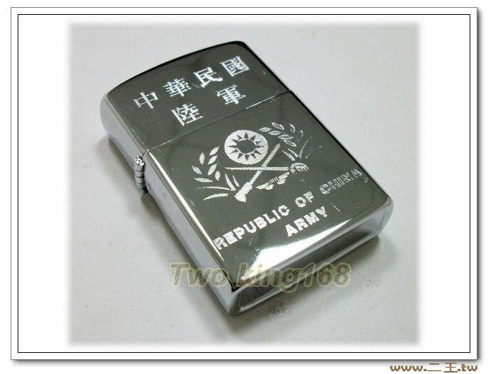 中華民國陸軍煤油打火機-軍用打火機ZP0802