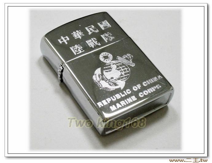 中華民國陸戰隊煤油打火機-軍用打火機ZP0822