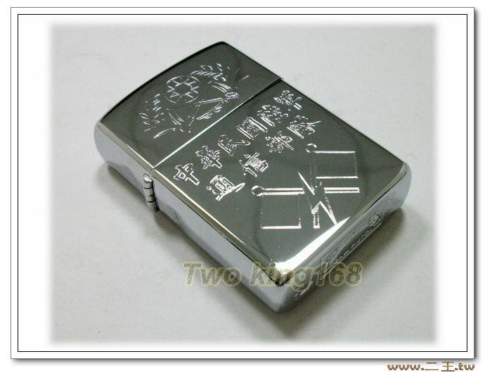 中華民國陸軍通信部隊煤油打火機-軍用打火機ZP043