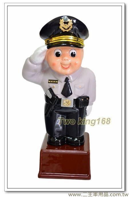 警察娃娃陶瓷存錢筒 (限店內自取)
