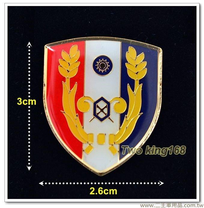 化學兵學校紀念章(銅質)(不含盒)一個60元-bg6-5