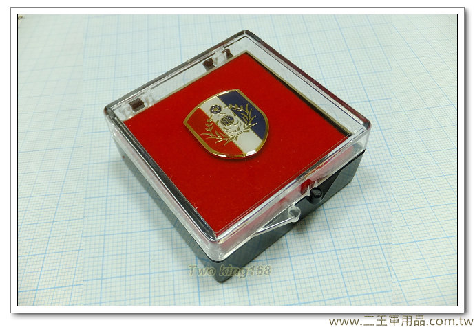 後備紀念徽(小)(含盒)(後備動員幹部訓練中心)-ba18-4-55元