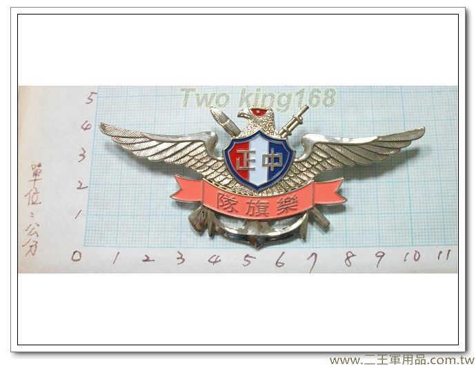 中正預校樂旗隊胸章-中正國防幹部預備學校紀念徽-銀色銅質(粉紅色)