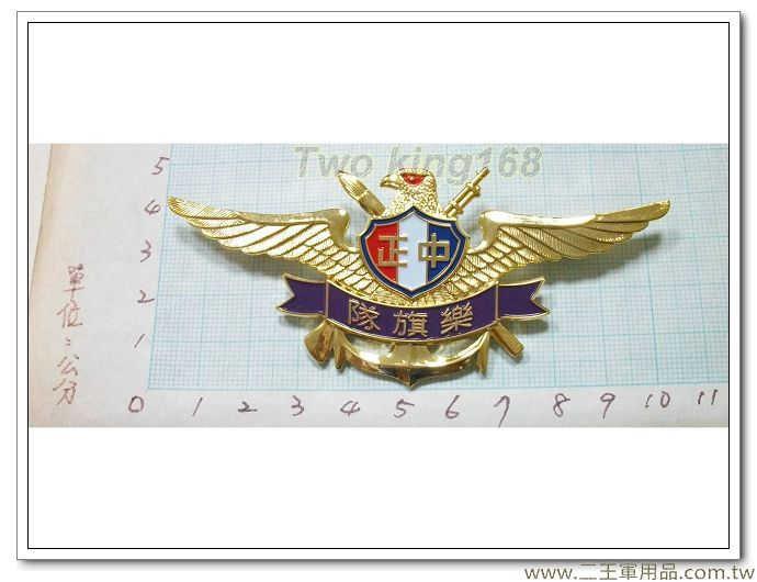 中正預校樂旗隊胸章-中正國防幹部預備學校紀念徽-金色銅質(紫色)