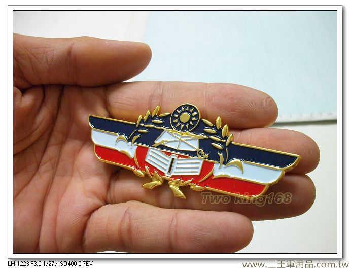 陸軍專校腰帶徽(鋁質)士校榮譽徽-bg11-4
