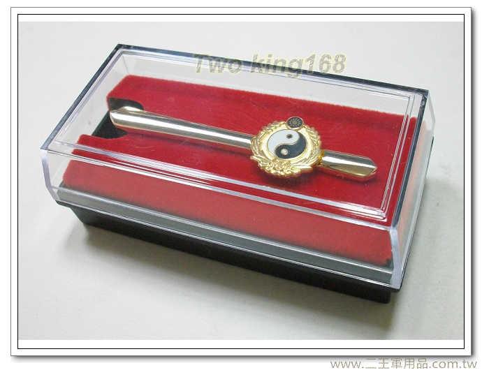 t32國防大學雙色琺瑯領帶夾(含盒)